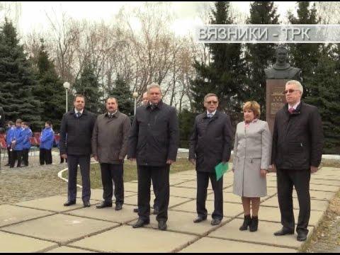 """""""Новости"""" от 12.04.2017"""