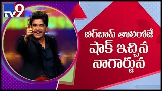 Bigg Boss 3 Creates World Record; Nagarjuna shock to conte..
