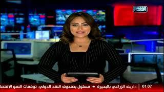 ماراثون اسوان 42 بمشاركة مجدي يعقوب لصالح مرضى القلب     -
