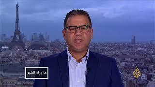 ما وراء الخبر-اقتصاد السعودية رهينة لأساور ابن سلمان     -