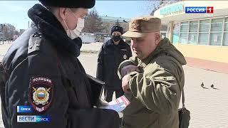 Участковые и патрульно-постовая служба  как могут убеждают горожан соблюдать режим самоизоляции