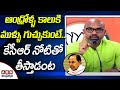 KCR says he will remove thorn from Andhra people feet with his teeth: BJP MP Arvind