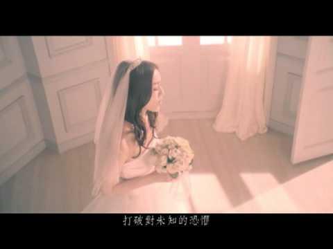 范瑋琪-Love & FanFan 最重要的決定-官方60秒MV