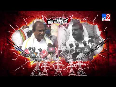 Fasak: Botsa Satyanarayana questions Somu Veerraju for supporting Chandrababu