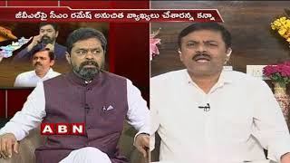 Big Debate By ABN Heats up Politics in AP: TDP Vs BJP..