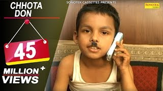 Chhota Don Kids Movie Full Comedy Cute Acting   Haryanvi Kids Comedy   Sonotek New Comedy