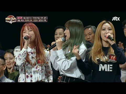 코요태 히트곡 스페셜 무대! '미련'♪+'실연'♪+'만남'♪  히든싱어4 10회