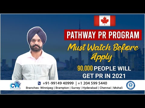 BREAKING NEWS | New Pathway For Canada Permanent Residency | Students Get PR Without Work Experience