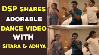 DSP shares adorable dance video with Sitara and Aadhya..