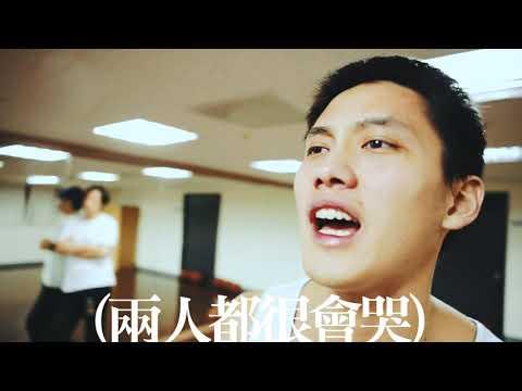 電影【下半場】幕後花絮:戲精篇,8月23日熱血上映