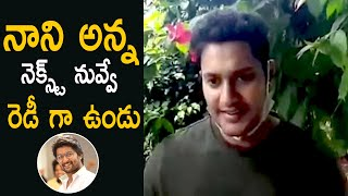 Actor Prince throws Green India Challenge to natural star ..