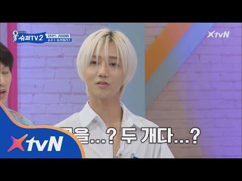 SUPER TV 2 레몬 먹기 대결 예성, 오물오물 귀여워♡ 180614 EP.2