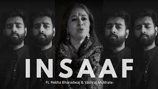 Insaaf – Arooj Aftab