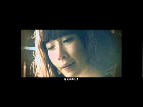 關心妍《以身試愛》 MV