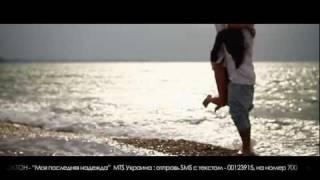 ARTIK feat. ASTI - Моя последняя надежда (OFFICIAL VIDEO 2011)