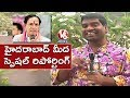 Bithiri Sathi Conversation With Savitri Over KCR Comments About Hyd Settlers