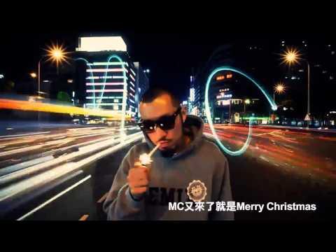 MC來了 加速版 三部曲
