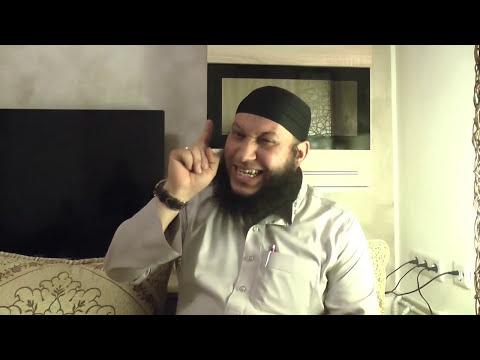 Sheikh Abdellatif - Die dritte Säule des Islam Zakat ( Almosen )