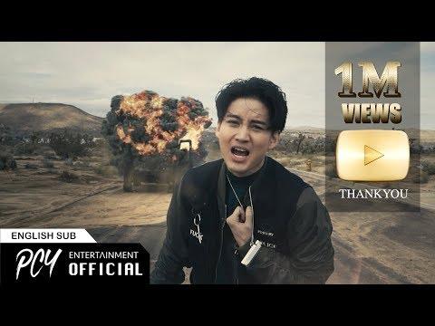ฆ่าฉันดีกว่า - กอล์ฟ พิชญะ  ft. Khan Thaitanium [Official MV] Eng sub
