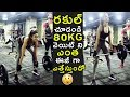 See How Rakul Preet Singh Lift 80KG Weight Easily in GYM