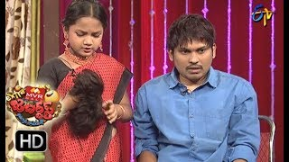 Rocking Rakesh Performance   Extra Jabardasth   9th  March 2018    ETV Telugu