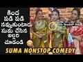 Anchor Suma Hilarious Comedy at Brand Mandir Exclusive Saree Showcasing | | Daily Culture
