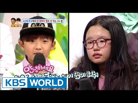 A girl in her 4th grade finds it difficult to speak 2 [Hello Counselor / 2017.01.02]