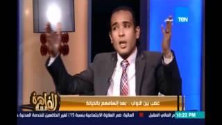مساء القاهرة - عزمي مجاهد يحذر مالك عدلي علي الهواء من ذكر اسم السيسي بأي ...