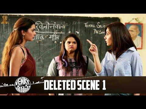 Venky-Mama-Deleted-Scene-1