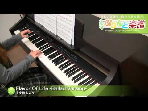 Flavor Of Life -Ballad Version- / 宇多田 ヒカル : ピアノ(ソロ) / 中級