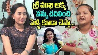 Jabardasth Yodha About Bigg Boss 3 Sreemukhi..