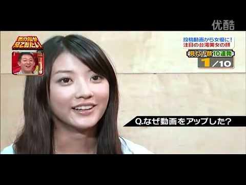 林逸欣 日本富士電視台專訪