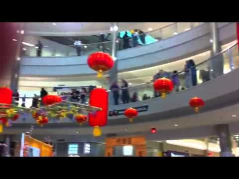A Passage To China - 2014 at Mall Of America