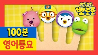 Finger Family and more   Nursery Rhymes   100min   Pororo   Compliation