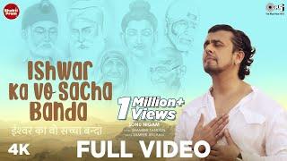 Ishwar Ka Vo Sacha Banda [Devotional] – Sonu Nigam Video HD