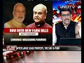 Left, Right & Centre | Farm Ordinances Create Rift In NDA  - 19:45 min - News - Video