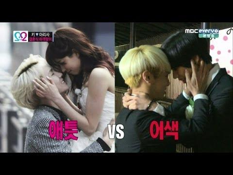 [140517] Jonghyun & Taemin Imitating The Wedding Pictorial