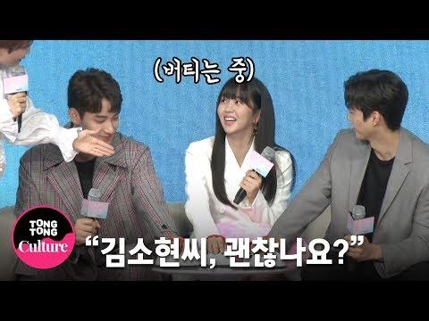 '버티는' 김소현(Kim SoHyun)