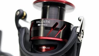 Finally, Daiwa Did It RIGHT | Daiwa Ballistic BLSLT4000D-C Overview and Size Comparison