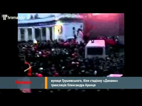 Лінія фронту на вулиці Грушевського