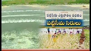 AP farmers happy over Pattiseema water release..
