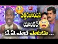 KA Paul Sings a Song on AP Poliitcs - Anchor Shocked