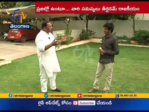 Settlers to Vote in Favour of TRS: MP Mallareddy Interview