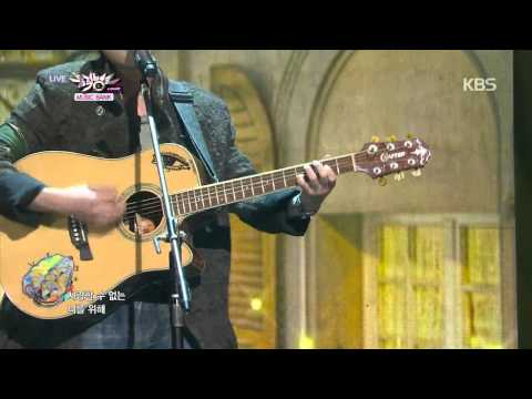 [HIT] 뮤직뱅크-로이 킴(Roy Kim) - HOME.20141024