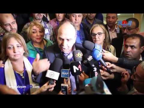 بنشماس بعد انتخابه أمينا عاما للبام: سنستمر كحزب معارض