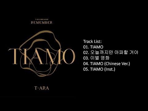 [Full Album] T-ARA – REMEMBER (Mini Album)