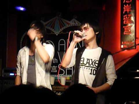 搖滾東方 (東方快車) + 阿弟 (蕭景鴻) - 永遠不回頭 LIVE_2012/4/14