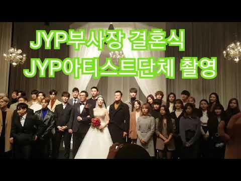 결혼식 갓세븐[GOT7] JB,마크,잭슨,진영,영재,뱀뱀,유겸  직캠???