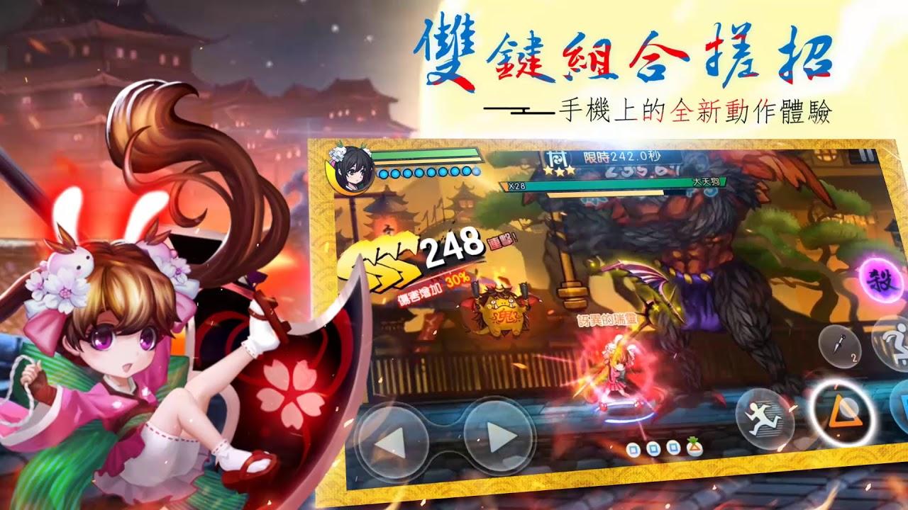 暢玩 噬魂者-全民瘋玩本格派動作手遊 PC版 2