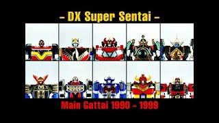 DX Super Sentai main Gattai 1990 - 1999